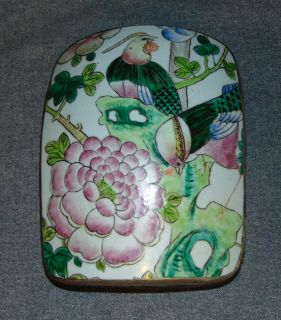 "Vintage Hand Painted Porcelain & Vanity Box Vintage Hand Painted Porcelain & Metal Vanity or Trinket Box. Measures 7-1/2"" x 5-3/4"". Overall condition is good with minor wear. Starting Bid $100. Auction Estimate $120 - $150."