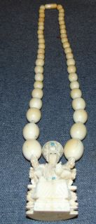 Vintage Chinese Carved Bone Necklace Vintage Chinese Carved Bone Necklace. Highly Detailed. Excellent Quality. Artist signed. Overall condition is Excellent. No Damage. Several Shipping Options Available. Starting Bid $120. Auction Estimate $150 - $180.
