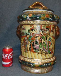 "Satsuma Lidded Jar with Handles Satsuma Lidded Jar with Handles. Signed. Measures 16-1/2"" tall x 11-1/2"" wide. Condition is very good with minimal wear. No damage. Several Shipping Options Available. Starting Bid $50. Auction Estimate $60 - $80."