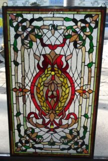"Custom Stained Glass Hanging Panel Custom Stained Glass Hanging Panel. High Quality. Measures 34-1/2"" tall x 20-1/2"" wide. Condition is New, Mint. No Damage. Several Shipping Options Available. Starting Bid $50. Auction Estimate $120 - $150."