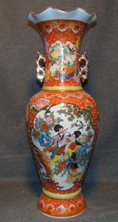 "Vintage Chinese Hand Painted Porcelain Vase Vintage Chinese Hand Painted Porcelain Vase with Handles. Unsigned. Measures 23-1/2"" tall x 9-1/2"" wide. Condition is very good with minimal wear. No damage. Several Shipping Options Available. Starting Bid $40. Auction Estimate $60 - $80."