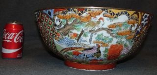 "Large Chinese Bowl Large Chinese Bowl. Measures 6-1/4"" tall x 14"" wide. Overall condition is Excellent. No Damage. Several Shipping Options Available. Starting Bid $40. Auction Estimate $50 - $60."