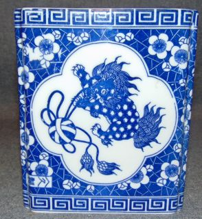 """Chinese Porcelain Blue & White Opium Pillow  Chinese Porcelain Blue & White Opium Pillow. Measures 6"""" tall x 5"""" wide x 3-1/4"""" deep. Condition is very good with minimal wear. No damage. Several Shipping Options Available. Starting Bid $20. Auction Estimate $50 - $70."""