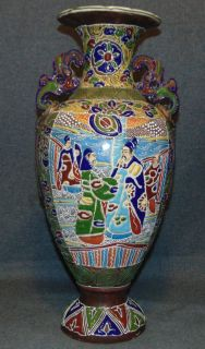 "Vintage Hand Painted Satsuma Moriage Vase Vintage Hand Painted Satsuma Moriage Vase. Measures 18"" tall x 8-1/2"" wide. Condition is very good with minimal to no wear. Has been drilled for lamp. No additional damage. Several Shipping Options Available. Starting Bid $50. Auction Estimate $100 - $120."