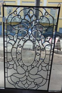 """Custom Leaded Glass Hanging Panel Custom Leaded Glass Hanging Panel. High Quality. Measures 35"""" tall x 20-1/2"""" wide. Condition is New, Mint. No Damage. Several Shipping Options Available. Starting Bid $80. Auction Estimate $120 - $150."""