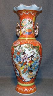 """Vintage Chinese Hand Painted Porcelain Vase Vintage Chinese Hand Painted Porcelain Vase with Handles. Unsigned. Measures 23-1/2"""" tall x 9-1/2"""" wide. Condition is very good with minimal wear. No damage. Several Shipping Options Available. Starting Bid $50. Auction Estimate $60 - $80."""