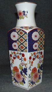 "Vintage Japanese Imari Porcelain Vase Vintage Japanese Imari Porcelain Vase. Measures 10"" tall. Overall condition is Excellent. No Damage. Several Shipping Options Available. Starting Bid $30. Auction Estimate $40 - $50."