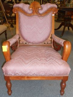 """Antique Carved Walnut Arm Chair Antique Victorian Carved Walnut Arm Chair. Measures 25"""" wide x 30"""" deep x 36"""" tall. Condition is good with some wear and scratches typical from age. No Damage. Several Shipping Options Available. Starting bid $20. Auction Estimate $30 - $50."""