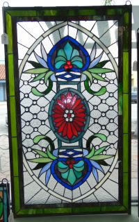 """Custom Tiffany Style Stained Glass Hanging Panel Custom Tiffany Style Stained Glass Hanging Panel. High Quality. Measures 35"""" tall x 20-1/2"""" wide. Condition is New, Mint. No Damage. Several Shipping Options Available. Starting Bid $80. Auction Estimate $120 - $150."""