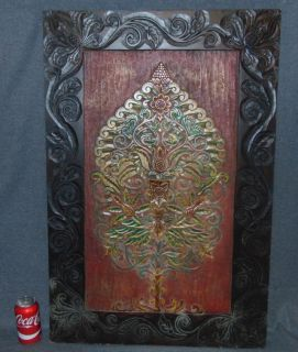 """Oriental Style Wall Plaque Oriental Style Wall Plaque. Measures 35-1/2"""" tall x 23-1/2"""" wide. Condition is good. No damage. Starting Bid $20. Auction Estimate $40 - $50."""