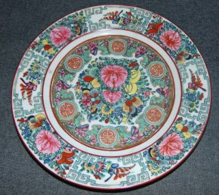 """Chinese Porcelain Rose Medallion Plate Chinese Porcelain Rose Medallion Plate. Measures 9-1/4"""" wide. Bottom is marked. Overall condition is Excellent. No Damage. Several Shipping Options Available. Starting Bid $20. Auction Estimate $50 - $70."""