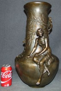 """Bronze Figural Vase after Charles Theodore Perron Bronze Figural Vase after Charles Théodore Perron. High Quality Bronze with excellent Detail and patina. Vase is Signed. Cast and crafted one piece at a time in the traditional lost wax method. Measures 19-1/4"""" tall x 11"""" wide. Condition is excellent. No damage. Several Shipping Options Available. Starting Bid $150. Auction Estimate $250 - $400."""