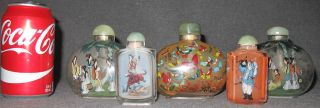 5 Misc Reverse Painted Snuff Bottles Lot of 5 Misc Reverse Painted Snuff Bottles. Condition is Very good. Like new. No damage. Starting Bid $100. Auction Estimate $150 - $300.