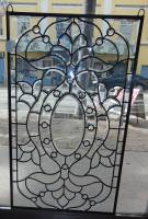 "Custom Leaded Glass Hanging Panel Custom Made Clear Leaded Glass Hanging Panel. Excellent quality. Measures 35"" tall x 20"" wide. Condition is New. No Damage. Several Shipping Options Available. Starting Bid $80. Auction Estimate $100 - $120."