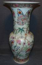"Hand Painted Oriental Floor Vase Vintage Hand Painted Oriental Floor Vase. Large, Trumpet form. Decorated with Butterflies. Measures 24-1/4"" tall x 13"" wide. Condition is good with minimal wear. No damage at all. Heavy and thick. Aprox 25-30lbs. Several Shipping Options Available. Starting Bid $30. Auction Estimate $30 - $40."