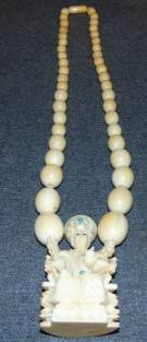 Vintage Chinese Carved Bone Necklace Vintage Chinese Carved Bone Necklace. Highly Detailed. Excellent Quality. Artist signed. Overall condition is Excellent. No Damage. Starting Bid $100. Auction Estimate $120 - $180.