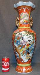 "Vintage Chinese Hand Painted Porcelain Vase Vintage Chinese Hand Painted Porcelain Vase with Handles. Unsigned. Measures 23-1/2"" tall x 9-1/2"" wide. Condition is very good with minimal wear. No damage. Several Shipping Options Available. Starting Bid $70. Auction Estimate $80 - $100."